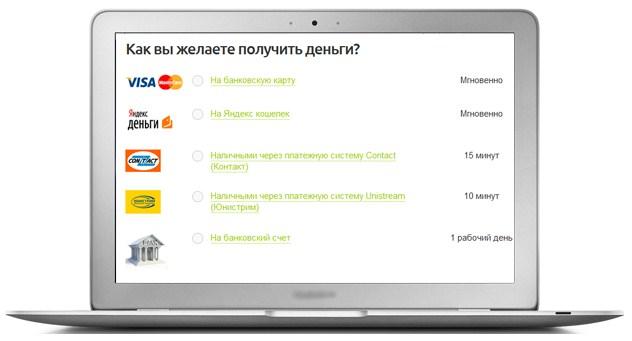 оформить кредитную карту почта банк онлайн с моментальным решением воронеж