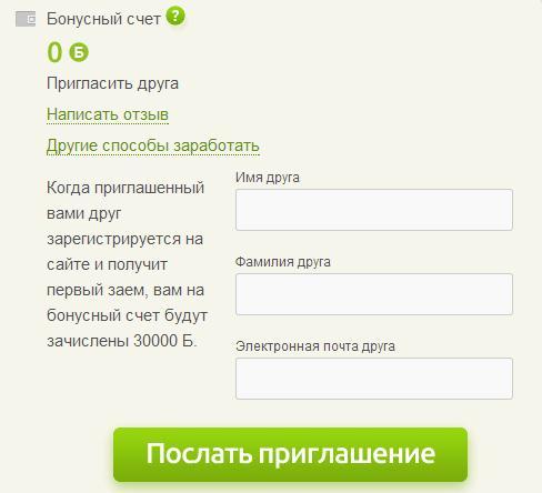ренессанс кредит тольятти на фрунзе телефон