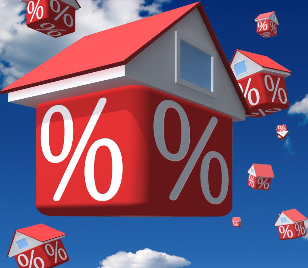 ипотечный кредит сбербанк процентные ставки в 2020 году калькулятор онлайн