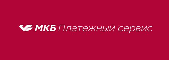 Московский кредитный банк погашение кредита