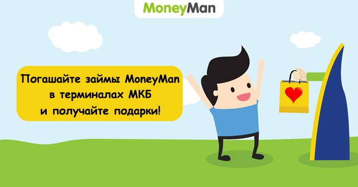 кредит онлайн сбербанк на карту сбербанка оформить