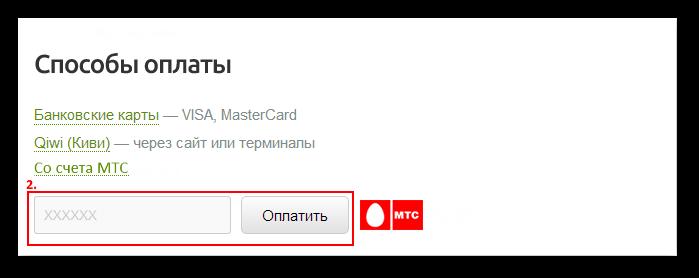 Адреса микрозаймов в москве по паспорту