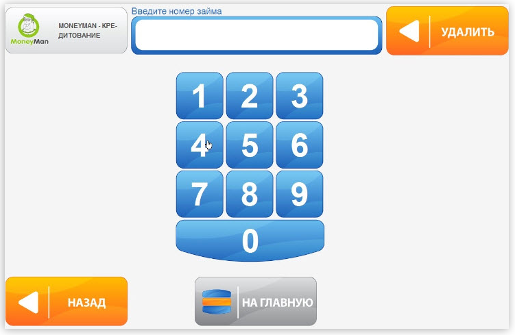 Виртуальный белорусский номер смс