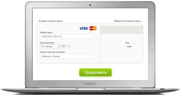 без отказа кредит онлайн