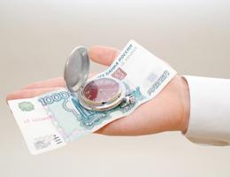 как быстрее закрыть кредит советы лучший кредит наличкой