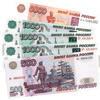 8500 рублей