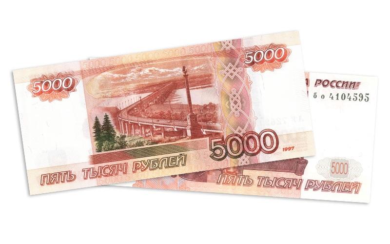 Появление отдельной категории займов в размере до 10 000 рублей