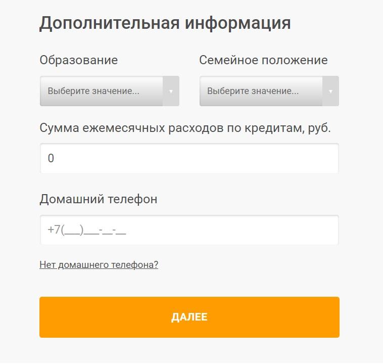 Дополнительная информация в MoneyMan