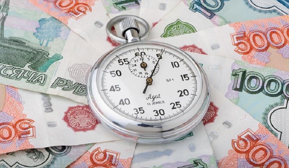 Долгосрочные займы быстро