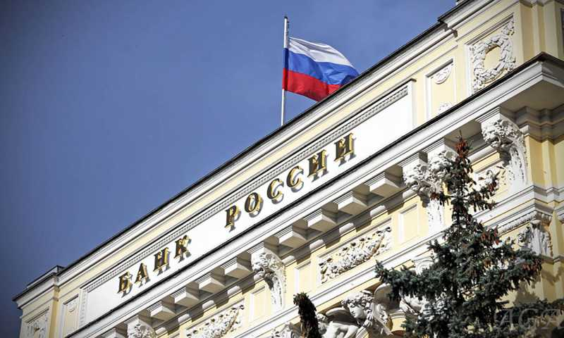 Регулятор предостерег российские ФО от использования финансовой поддержки не по назначению