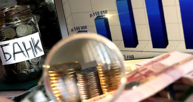 Обозначены риски для банков, выдающих льготные кредиты бизнесу