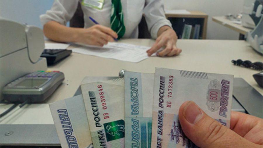 Регулятор дал разъяснение по выплате задолженностей по кредитам в нерабочие майские дни