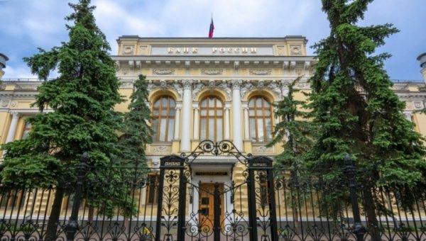 Центробанк разрешил эмитентам перенести срок публикации отчетности