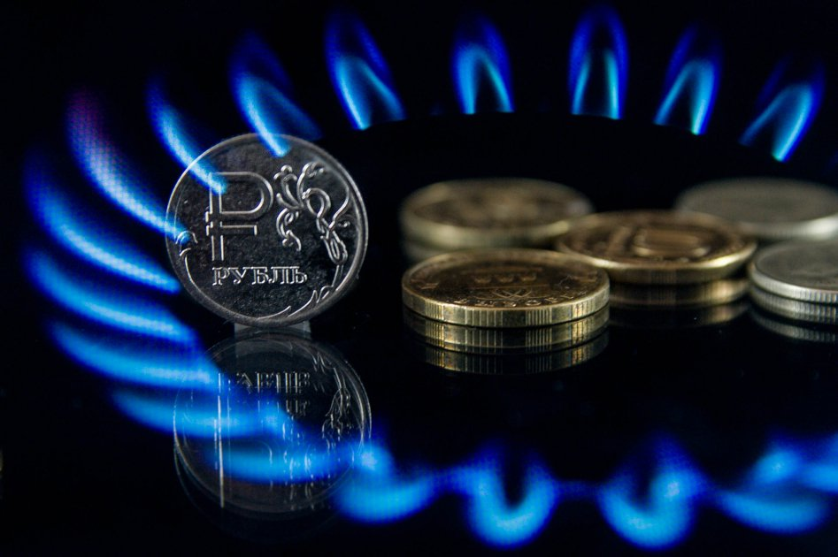 Жителей РФ предупредили о росте цен на газ