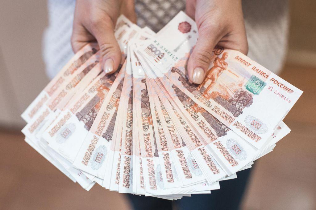 Россиянам раскрыли секрет накопления большой пенсии