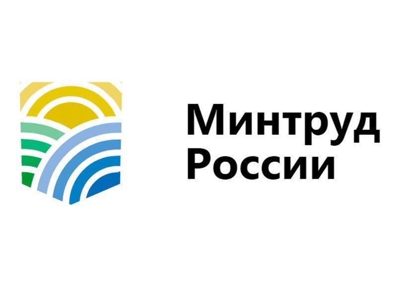 В РФ могут увеличить пособия на детей для малоимущих