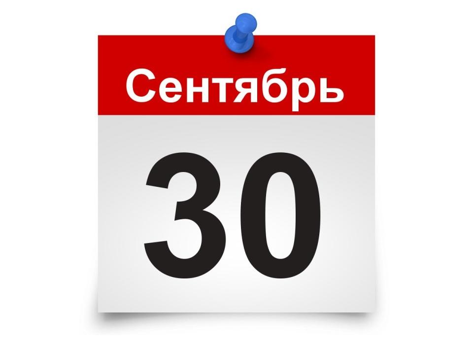 В РФ заканчиваются «кредитные каникулы»