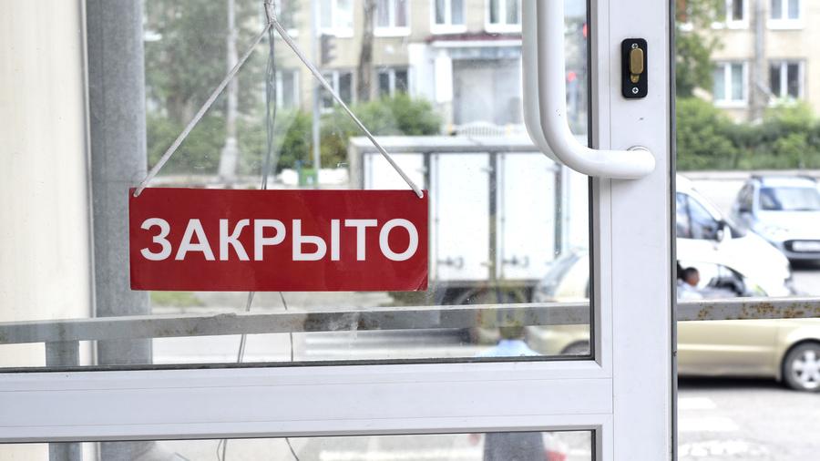 Закроется около сотни российских банков