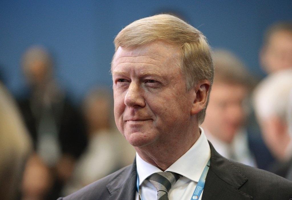 Деньги российских пенсионеров хотят вложить в стартапы