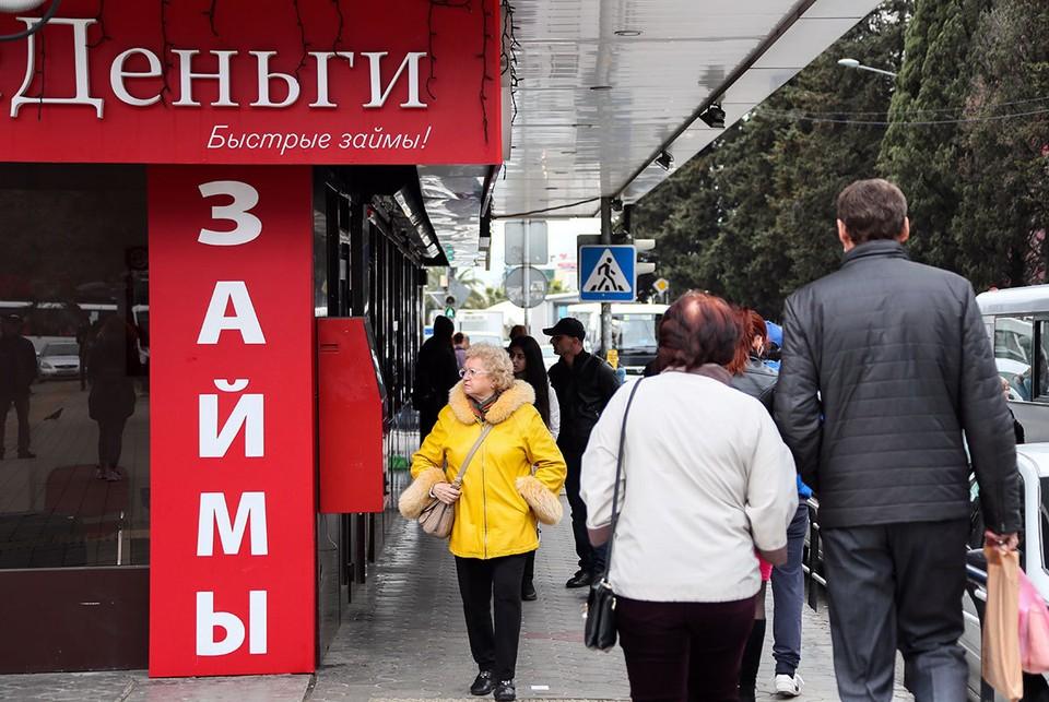 Из-за пандемии россияне остались в долгах