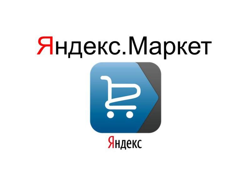 Россиянам раскрыли секрет безопасных покупок в Сети