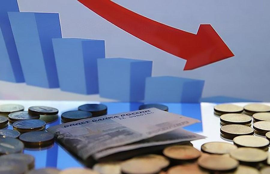 Центробанк РФ сообщил, когда обесценятся накопления россиян