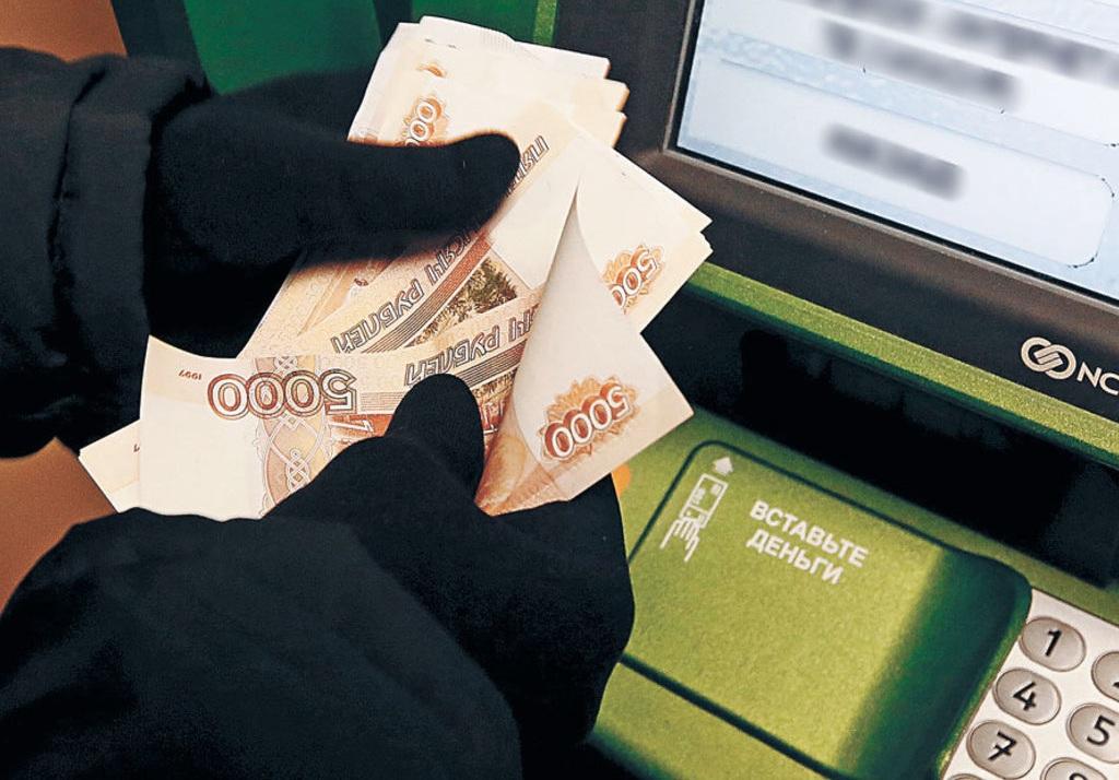 Банковские счета россиян вновь под угрозой