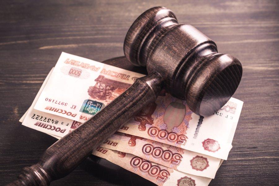 В РФ увеличится размер штрафов