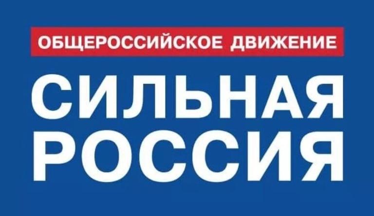 Россиянам предрекли проблемы с получением кредитов