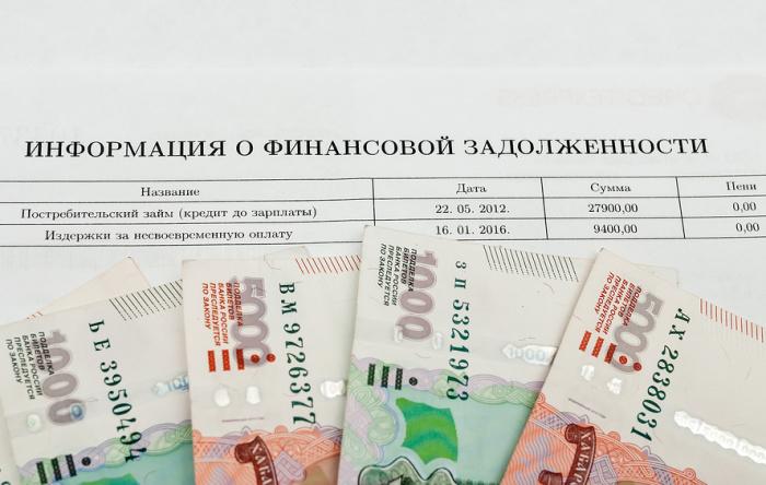Долги россиян списывают, не привлекая приставов