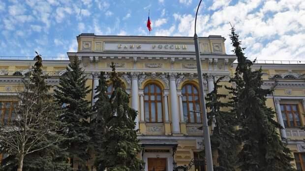 МКК с активами более 100 млн рублей переходят под прямой надзор Центробанка