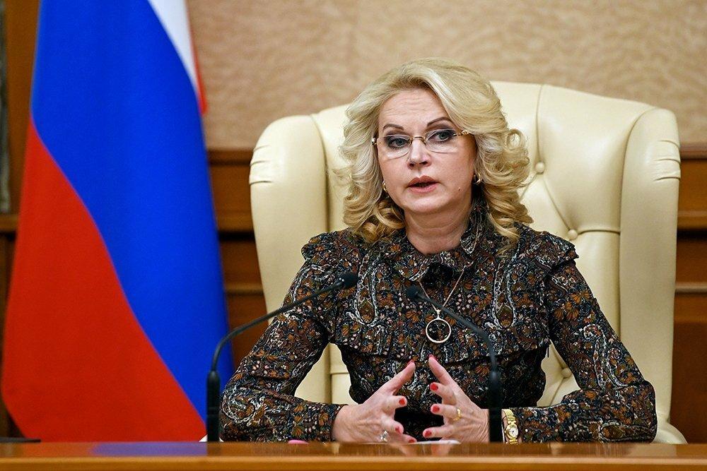 Миллиону россиян обещали новые государственные выплаты