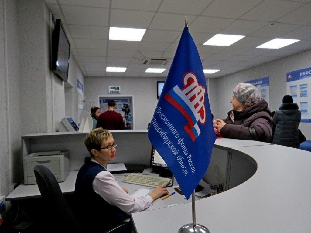 ПФР предложил гражданам получить малоизвестные выплаты