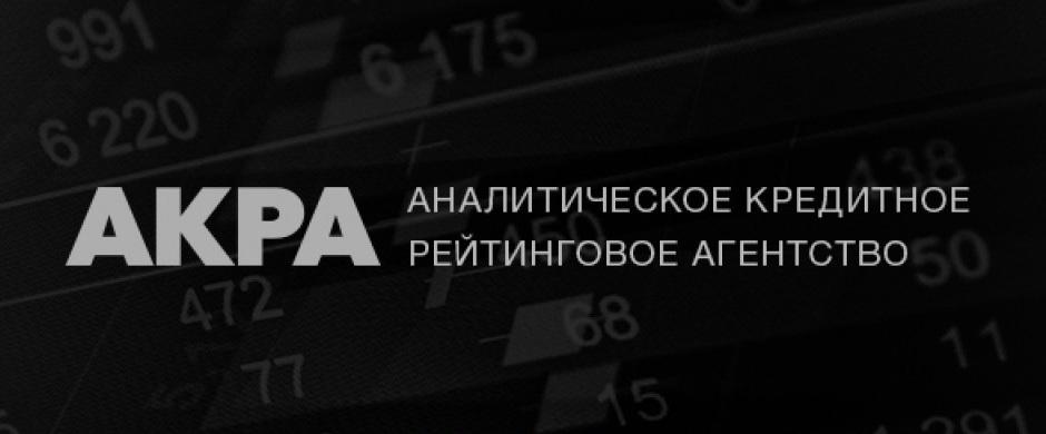 В АКРА спрогнозировали рост ставок по депозитам
