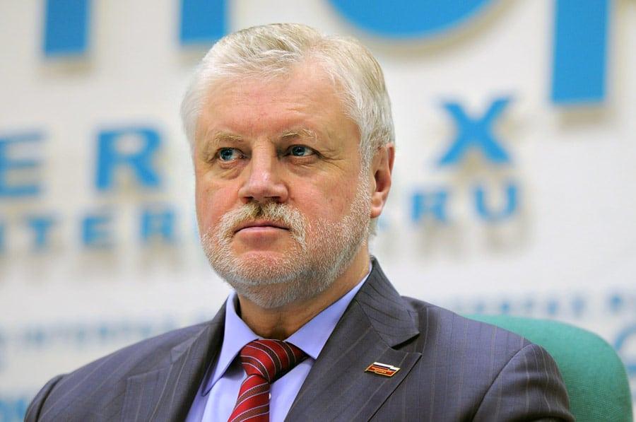 В Госдуме придумали способ списания задолженностей россиян по кредитам