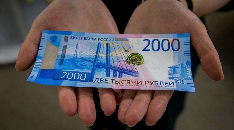 Банк России рассказал об изменениях во внешнем виде бумажных денег
