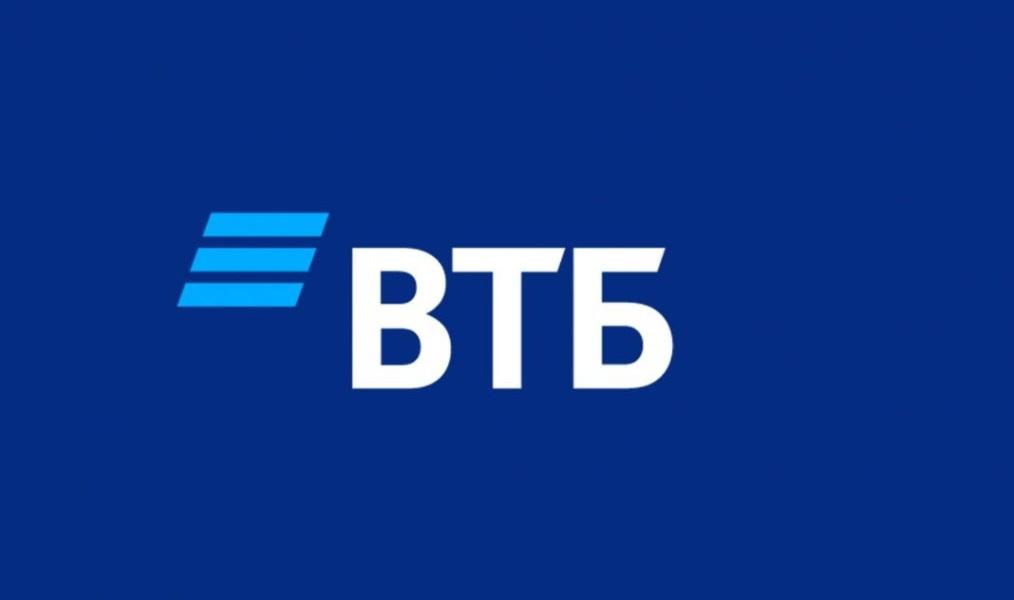 ВТБ хочет подарить пенсионерам по 2 тысячи рублей